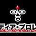 もう20年以上前だけど10・9東京ドーム大会を振り返って見る